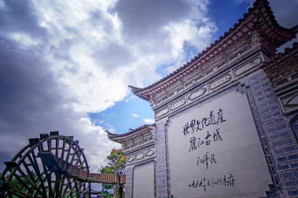 丽江古城一日游攻略