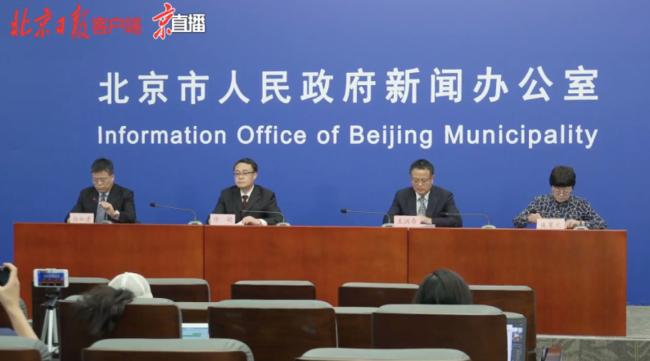 北京5天已报告106例确诊病例 已扩散到东城等九区